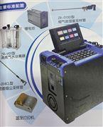 自动烟尘烟气综合测试仪