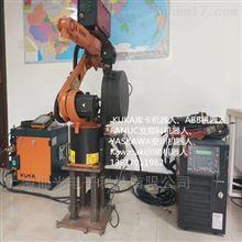 全系列库卡机器人示教器维修常见故障