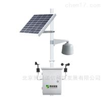 BCNX-VOCs05擴散式VOCs在線監測儀