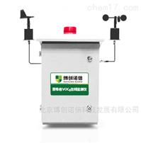 BCNX-VOCs04BCNX-VOCs04泵吸式VOCs在线监测仪