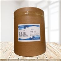 食品级辣椒油树脂 厂家价格