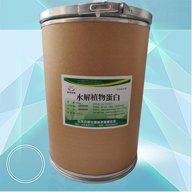 广东水解植物蛋白生产厂家