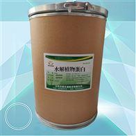 食品级广东水解植物蛋白生产厂家