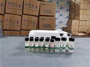 农药残留速测试剂盒快速分析果蔬有机磷用