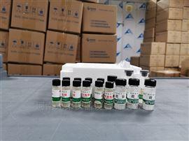 DY-100農藥殘留速測試劑盒快速分析果蔬用靈敏穩定