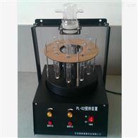 普林塞斯实验室光化学反应仪