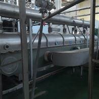 0.75*9米供应二手0.75*9米振动流化床干燥机