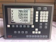 机床数显表|SDS5V数显表