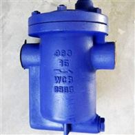 轩诚  CF41法兰汽水分离器  浮球式蒸汽疏水调节阀