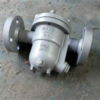 轩诚  DT816倒置桶式疏水阀  可调恒温式疏水阀