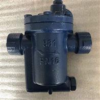 轩诚  CF11丝扣汽水分离器  进口疏水阀