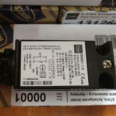轻松购STRACK气弹簧SN2820-200-80-4试验机