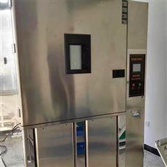GDW-1000S大型高低温箱/交变试验箱