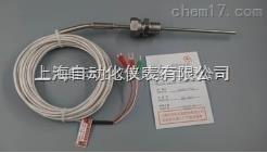 WZPK-24 7铠装热电阻