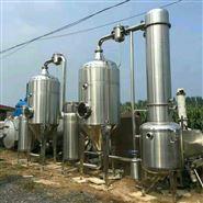 闲置二手化工设备二手双效蒸发器供应