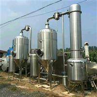出售二手化工设备二手废水蒸发器处理
