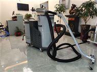 铁渣铁屑清理脉冲吸尘器