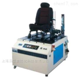 SJNJ-2座椅升降机构耐久试验机
