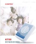 数字脑电图地形图仪 KT88