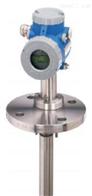HWDFT型仪器仪表厂家温度变送器