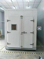 KZ-15CT步入式復合鹽霧實驗室