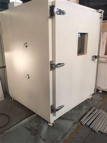 大型高温试验箱