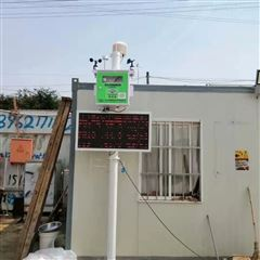 OSEN-6C如皋市住建工地扬尘监管设备厂家咨询