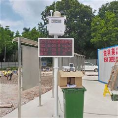 OSNE-6C大连工地每月将扬尘在线监测PM值统计上报