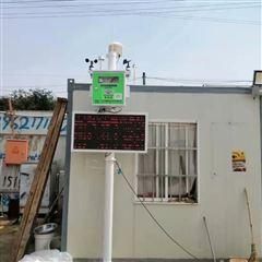 OSEN-YZ合肥市严查工地扬尘监测系统安装情况