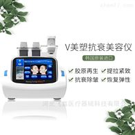 v美塑韩国抗衰美容仪器