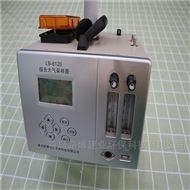 双路综合大气采样器 气体、颗粒物采集