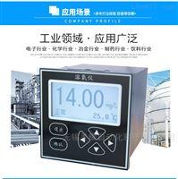 MY-COY2000C无锡工业膜法溶解氧检测仪