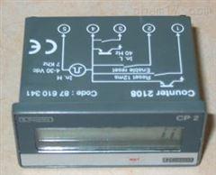 CTR24係列87622081法國高諾斯CROUZET計數器