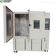 THB-1000PF高低温湿热实验箱 交变试验 现货直接生产商