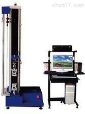 0--5000N单柱式电子万能试验机