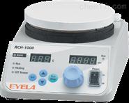 促銷產品加熱磁力攪拌器RCH1000 2020年9月