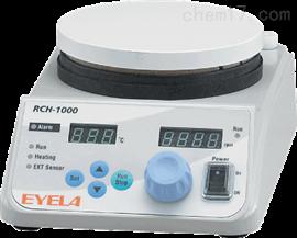 东京理化 RCH-1000促销产品加热磁力搅拌器RCH1000 2020年9月