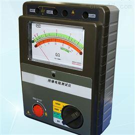 ZD9307F大功率指针式绝缘电阻测试仪