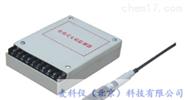 MKY-DJ-104C电离式火焰检测器