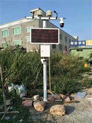 OSEN-YZ株洲工地PM2.5在线监测防治污染