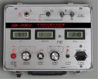 GM- 10kV可調高壓數字兆歐表