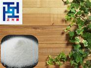 盐酸氨基脲 医用级厂家高质量现货