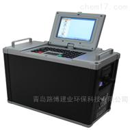 便携式紫外吸收烟气检测系统烟气分析