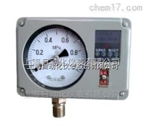 YSG-02 电感微压变送器