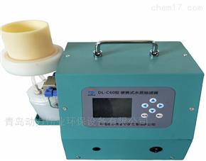 HJ766-2015手持式便携式水质水样过滤器