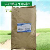 食品级广东单双甘油脂肪酸酯生产厂家