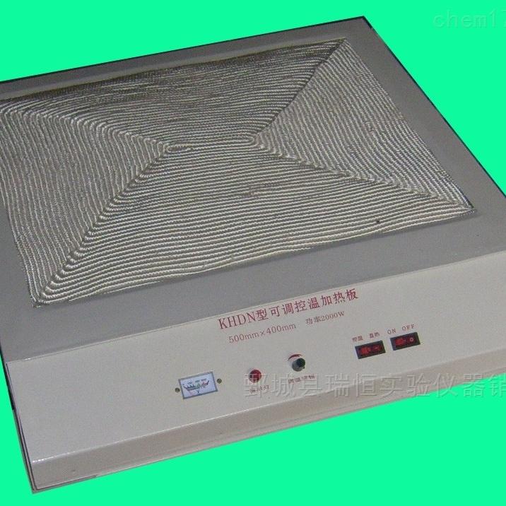 可调控温玻璃纤维电热板