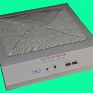 可調控溫玻璃纖維電熱板