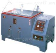 MRCLAB 进口盐雾试验箱/测试机