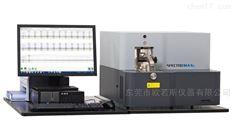 等離子體發射光譜儀,進口電感耦合ICP